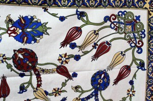 Ottoman-Tulip-Model-1-detail
